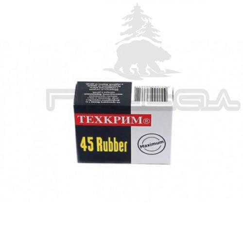 Патрон 45 к Rubber Maximum (Техкрим)